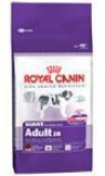 Royal Canin GIANT Adult, Рояль Канин Джайнт Эдалт, сухой корм дл