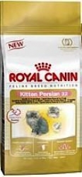 ROYAL CANIN (РОЙЯЛ КАНИН) KITTEN PERSIAN 32