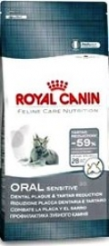 ROYAL CANIN (РОЙЯЛ КАНИН) ORAL SENSITIVE