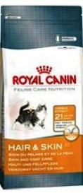 ROYAL CANIN (РОЙЯЛ КАНИН) INTENS HAIRBALL 34