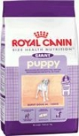 ROYAL CANIN (РОЯЛ КАНИН) GIANT PUPPY Джайнт Паппи