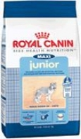 ROYAL CANIN (РОЯЛ КАНИН) MAXI JUNIOR Макси Юниор