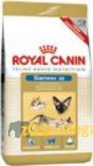 Royal Canin лечебный корм CONVALESCENCE SUPPORT FELINE