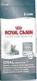 Royal Canin - ORAL SENSITIVE 8 кг