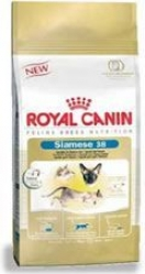 Royal Canin - SIAMESE 4 кг