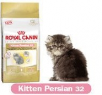 Royal Canin - KITTEN PERSIAN 2 кг