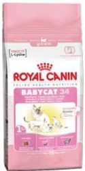 Royal Canin - KITTEN 36 0.4 кг