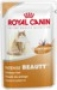 Royal Canin Kitten Instinctive  мусс  для котят - 100 г
