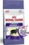 ROYAL CANIN (РОЙЯЛ КАНИН) SENSIBLE 33