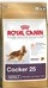ROYAL CANIN (РОЯЛ КАНИН) COCKER ADULT 25 кокер спаниель